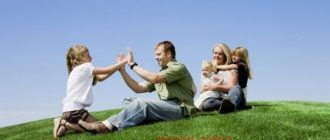 Как получить земельный участок для многодетной семьи
