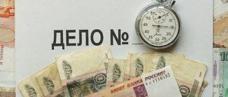 Как списать свои долги