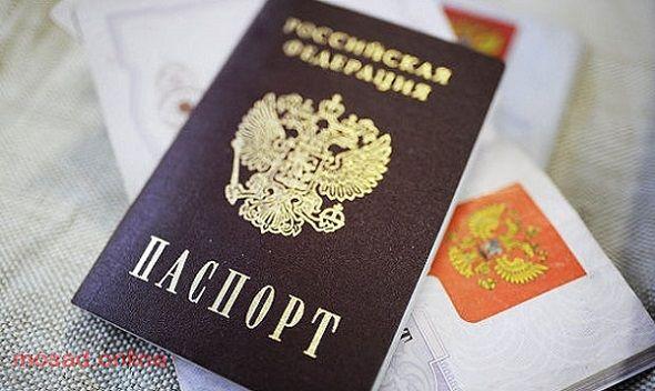 Паспорт Российской Федерации - все нюансы получения