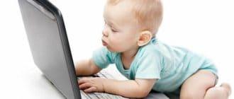 Как составить иск о взыскании алиментов на ребенка