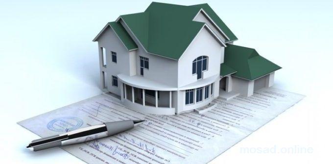 Как сделать экспертизу жилого дома?