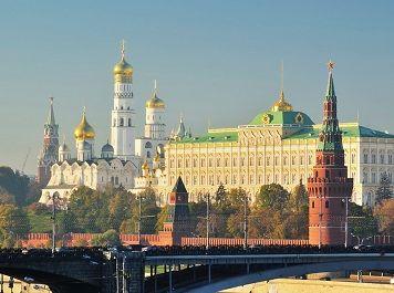 Как пройти регистрацию в Москве