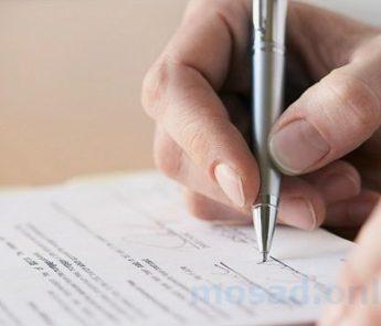 Долговая расписка - правила оформления