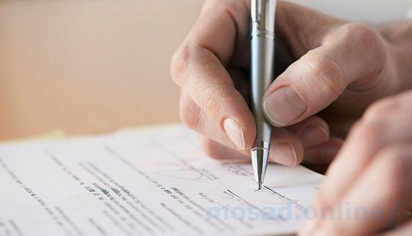 Как написать долговую расписку правильно – юридическая сила расписки о даче денег взаймы