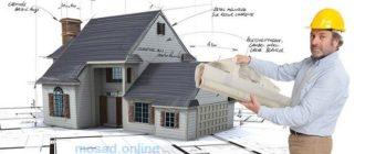 Нормы строительства частного дома
