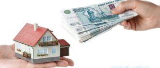 Покупка дома - юридические нюансы