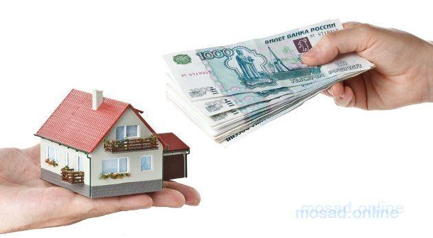 Какие вопросы задавать при покупке дома с земельным участком
