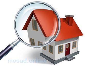 Изображение - Покупка частного дома нюансы, на которые стоит обратить внимание pokupka-doma-mosad.online2