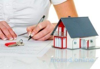 Изображение - Покупка частного дома нюансы, на которые стоит обратить внимание pokupka-doma-mosad.online3