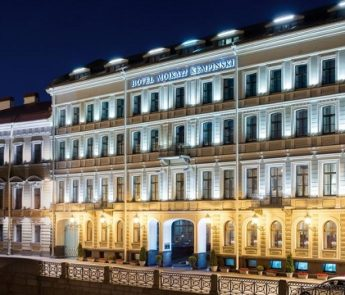 Фасад отеля Kempinski