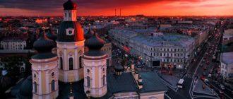 Как получить прописку в Санкт Петербурге