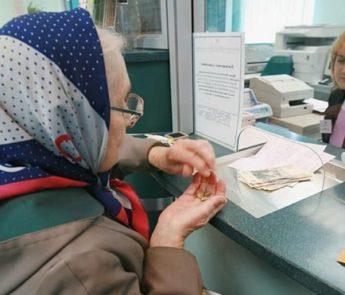 Льготы пенсионера: по статусу, профессии и месту проживания