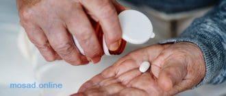 Как бесплатно получить лекарство, не входящее в льготный перечень