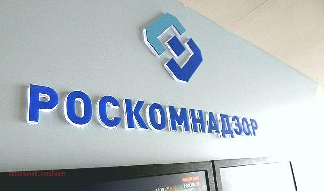 Что делать, если ваш сайт заблокировал Роскомнадзор