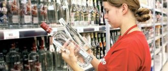 До скольки продают алкоголь в Москве и Московской области