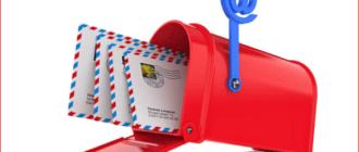 Почта России - как узнать отправителя