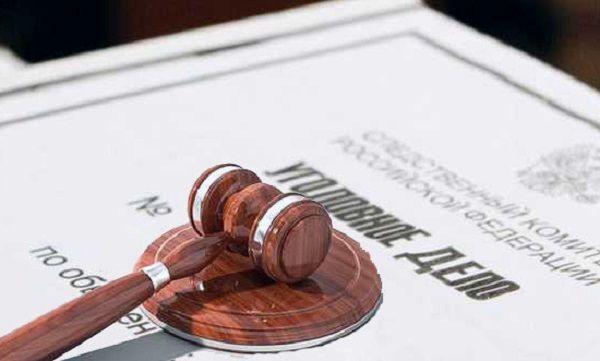 Уголовная ответственность за дачу заведомо ложных показаний