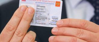 novye-elektronnye-pasporta-zamenyat-bumazhnye