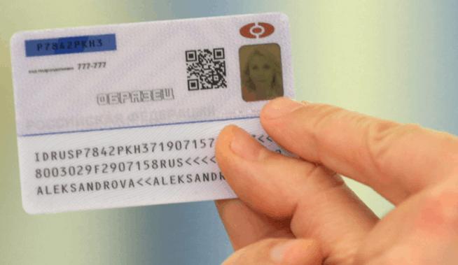 novye-elektronnye-pasporta-zamenyat-bumazhnye-obr