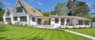 Новые правила оценки кадастровой стоимости недвижимости
