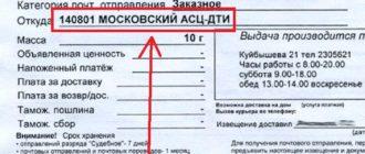 Московский асц дти - что это?