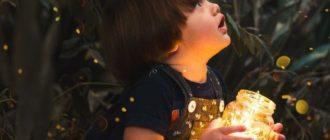 Детские пособия на ребёнка - обновлённый закон