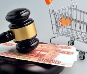 Сфера защиты прав потребителей - что нужно знать