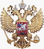 Кодексы и законы РФ