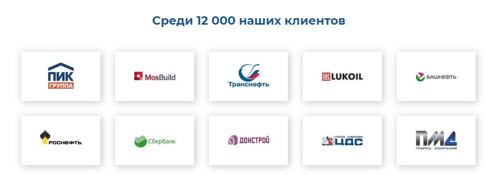 ООО «СтройЮрист» - список клиентов